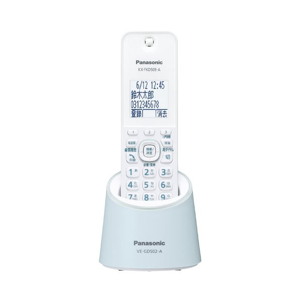 【送料無料】パナソニック コードレス電話機(充電台付親機1台)(ブルー) VE-GDS02DL-A