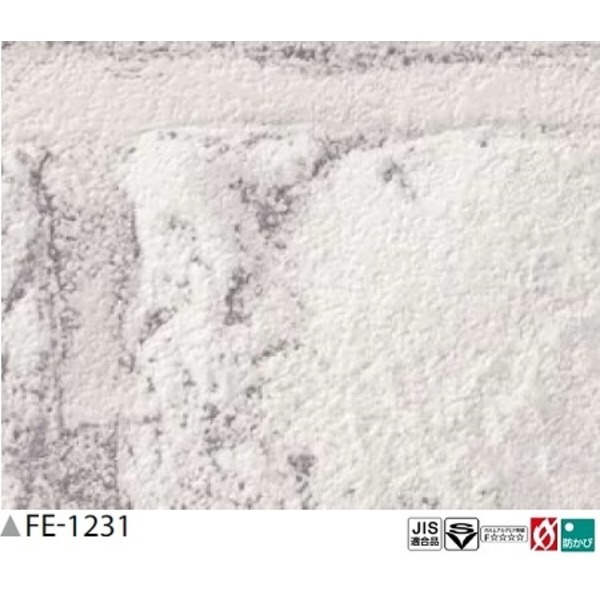 【送料無料】レンガ調 のり無し壁紙 サンゲツ FE-1231 92cm巾 35m巻