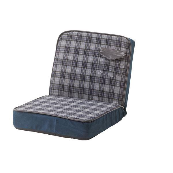 【送料無料】(4脚セット) フロアチェア 座椅子 ブルー RKC-934BL