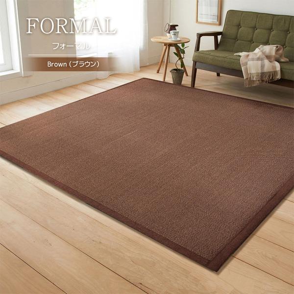 【送料無料】竹ラグマット/絨毯 【230cm×330cm ブラウン】 長方形 丸巻き可 冷感 抗菌 調湿効果 クッション性 『フォーマル』