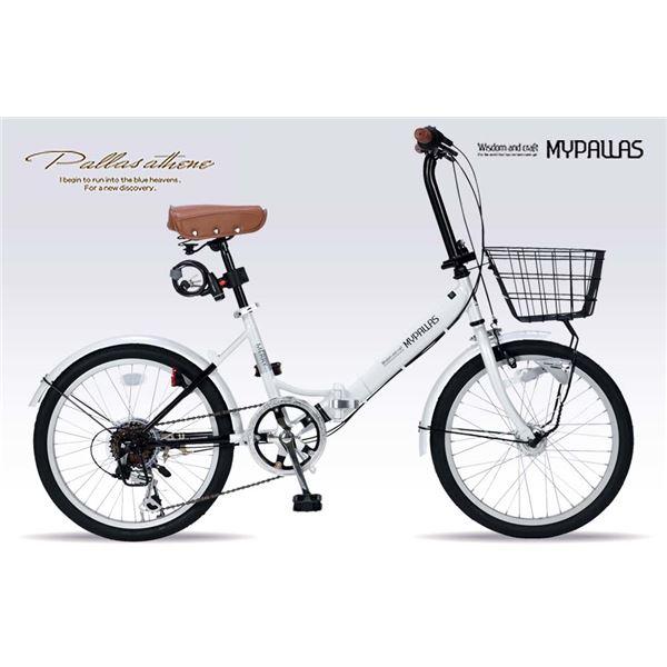 【送料無料】MYPALLAS(マイパラス) 折畳自転車20・6SP・オートライト M-204-W ホワイト【代引不可】