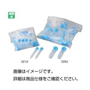 【送料無料】遠沈管 3218 【容量15mL】 入数:500本 滅菌済