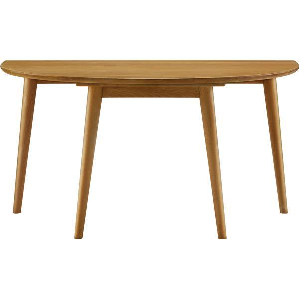 【送料無料】ボスコプラス ルンダ ダイニングテーブル 130cm ライトブラウン DT10104F-PL800