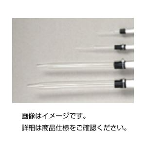 【送料無料】(まとめ)ITピペット用ガラスチップ 【対応ピペット:G-10000】 GLT-10000 入数:10本 【×3セット】