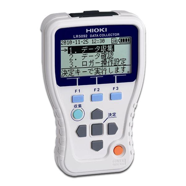 日置電機 データコレクタ LR5092【代引不可】