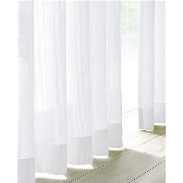 【送料無料】遮熱ミラーレースカーテン2枚組ホワイト150×198cm【代引不可】