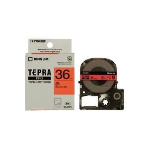 【送料無料】(業務用20セット) キングジム テプラPROテープ/ラベルライター用テープ 【幅:36mm】 SC36R 赤に黒文字