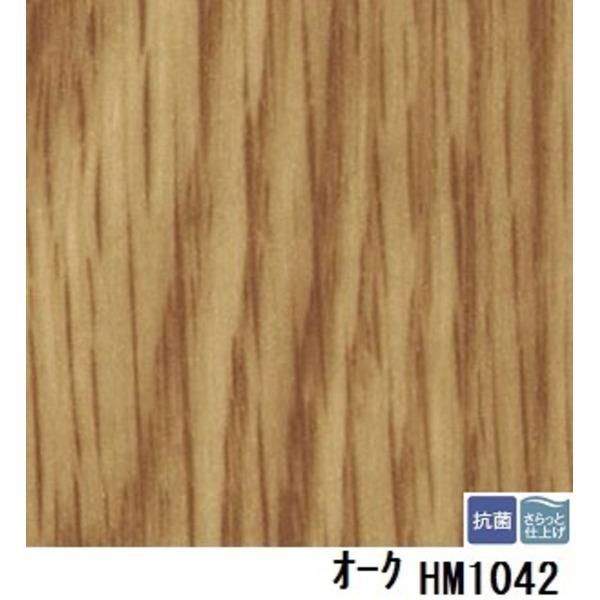 【送料無料】サンゲツ 住宅用クッションフロア オーク 板巾 約7.5cm 品番HM-1042 サイズ 182cm巾×10m