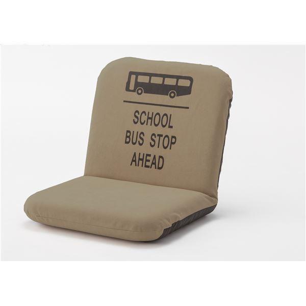 【送料無料】(6脚セット) フロアチェア 座椅子 ベージュ RKC-933BE