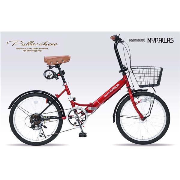 【送料無料】MYPALLAS(マイパラス) 折畳自転車20・6SP・オートライト M-204-RD レッド【代引不可】
