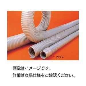 【送料無料】(まとめ)タイダクトホース N型N-100用(1m)【×3セット】