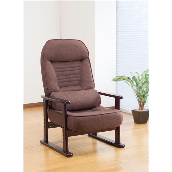 【送料無料】天然木低反発リクライニング高座椅子(クッション付) ブラウン【組立不要完成品】【代引不可】