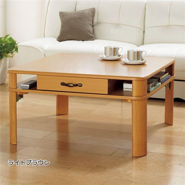 【送料無料】引き出し付折れ脚テーブル ライトブラウン 幅75cm