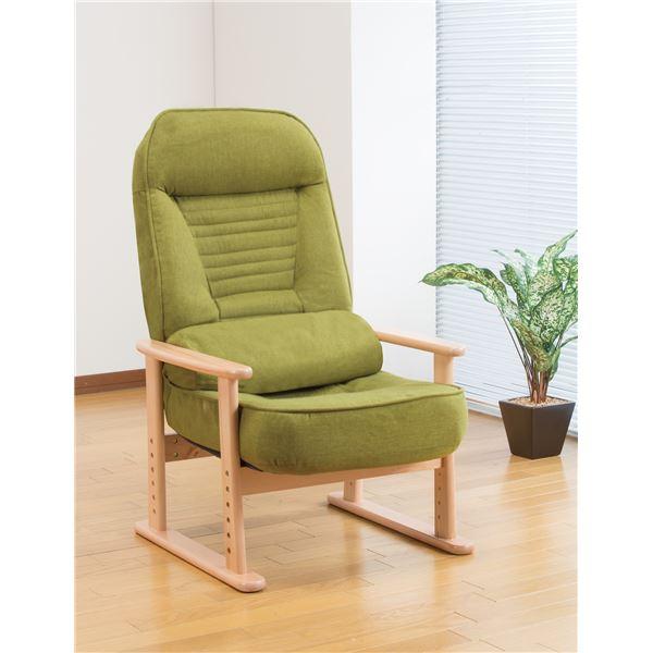 【送料無料】天然木低反発リクライニング高座椅子(クッション付) グリーン【組立不要完成品】【代引不可】