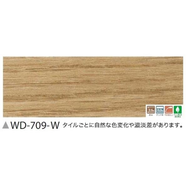 フローリング調 ウッドタイル サンゲツ スピンオーク 24枚セット WD-709-W
