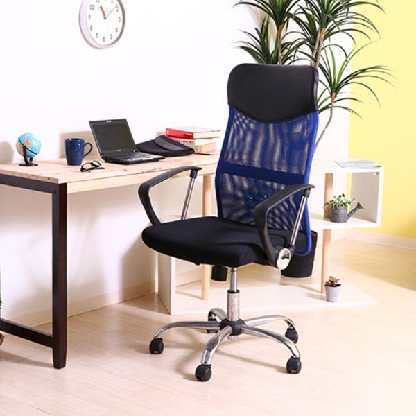 【送料無料】デスクチェア(椅子)/メッシュハイバックチェアー ガス圧昇降機能/肘掛け/キャスター付き ブルー(青)【組立品】【代引不可】