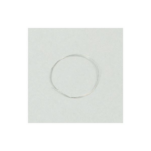 【送料無料】(まとめ)アーテック ニクロム線 φ0.4mm×10m 【×15セット】