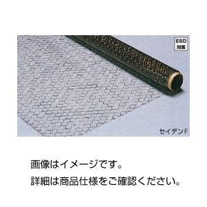 【送料無料】帯電防止フィルム HMS-1 セイデンF