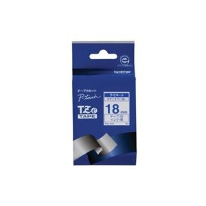 【送料無料】(業務用30セット) brother ブラザー工業 文字テープ/ラベルプリンター用テープ 【幅:18mm】 TZe-243 白に青文字