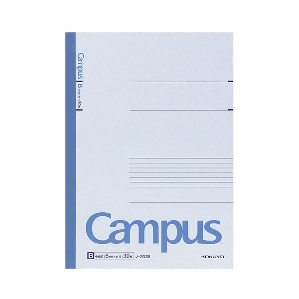 【送料無料】(まとめ) コクヨ キャンパスノート(中横罫) A4 B罫 30枚 ノ-203B 1冊 【×50セット】