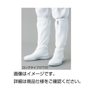 【送料無料】アドクリーンシューズG7730 25cm