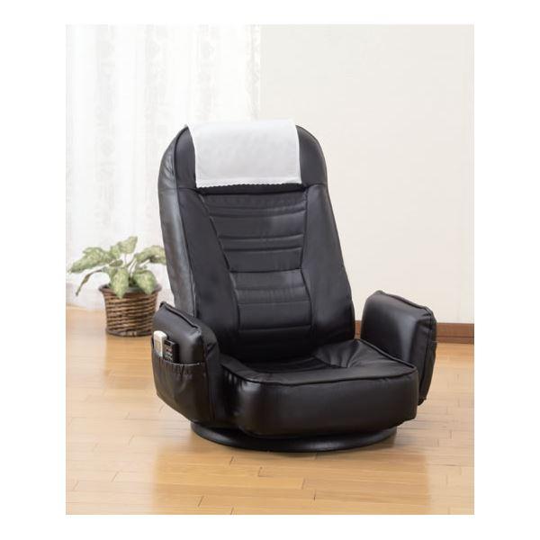 【送料無料】肘付きリクライニング回転座椅子 折りたたみ 白枕カバー/サイドポケット付き ブラック(黒)【代引不可】
