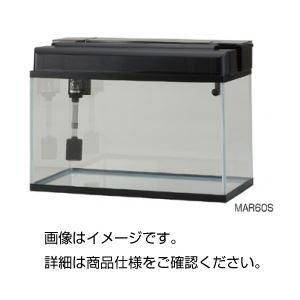 【送料無料】アクアリウム飼育用具セット MAR45
