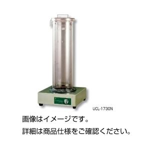 【送料無料】超音波ピペット洗浄器 発振出力300W 矩形波方式/サイフォン式すすぎ機構 UCL-1730N