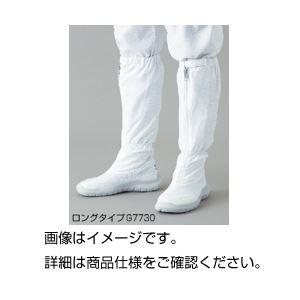 【送料無料】アドクリーンシューズG7730 25.5cm