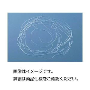 【送料無料】(まとめ)SiマイクロチューブSM0.4(10m)【×3セット】