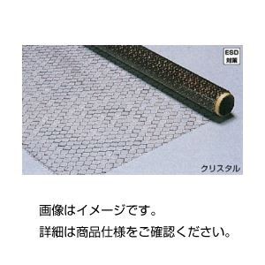 【送料無料】帯電防止フィルム HMS-3 クリスタル