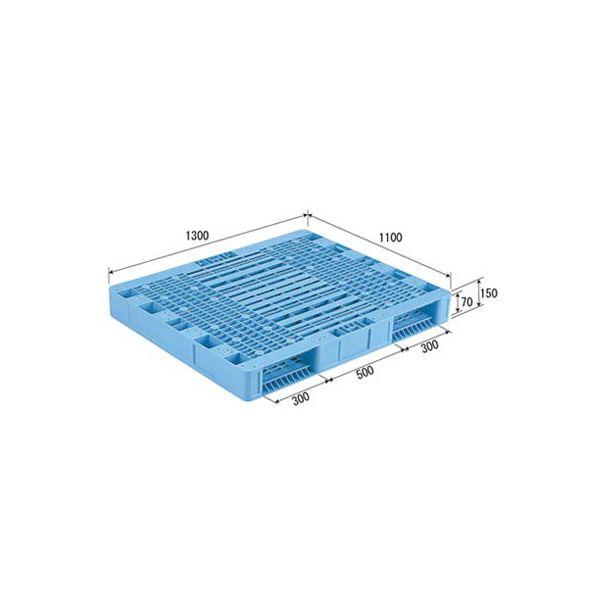 【送料無料】三甲(サンコー) プラスチックパレット/プラパレ 【両面使用型】 段積み可 R2-1113(PP) ライトブルー(青)【代引不可】