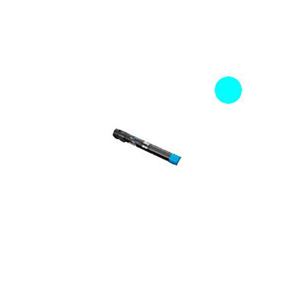 【送料無料】(業務用3セット) 【純正品】 NEC エヌイーシー トナーカートリッジ 【PR-L9950C-13 C シアン】