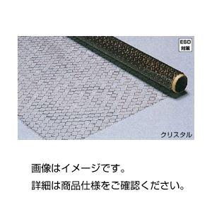 【送料無料】帯電防止フィルム HMS-4 クリスタル