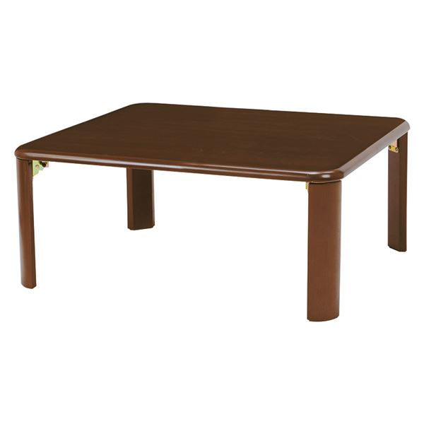 【送料無料】【訳あり・在庫処分】折りたたみテーブル/ローテーブル 【長方形/幅75cm】 ダークブラウン 木製 木目調