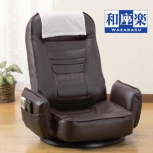 【送料無料】肘付きリクライニング回転座椅子 折りたたみ 白枕カバー/サイドポケット付き ブラウン【代引不可】
