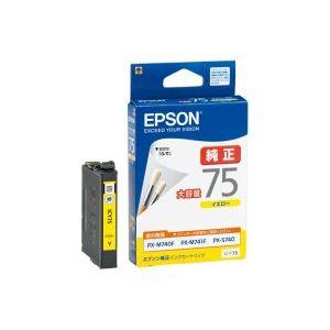 【送料無料】(業務用30セット) EPSON エプソン インクカートリッジ 純正 【ICY75】 イエロー(黄)