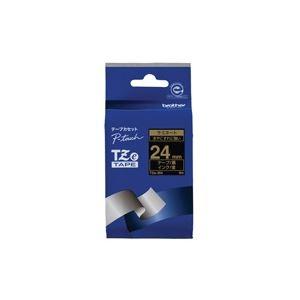 【送料無料】(業務用30セット) brother ブラザー工業 文字テープ/ラベルプリンター用テープ 【幅:24mm】 TZe-354 黒に金文字