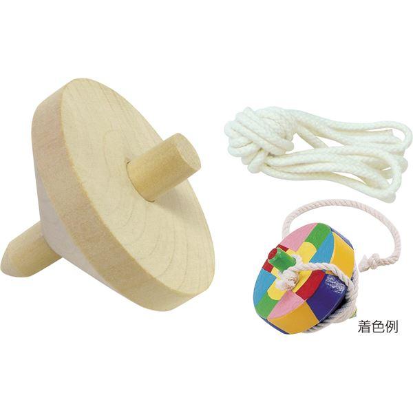 【送料無料】(まとめ)アーテック 木製ゴマ(ヒモ付)無着色 φ65 【×40セット】