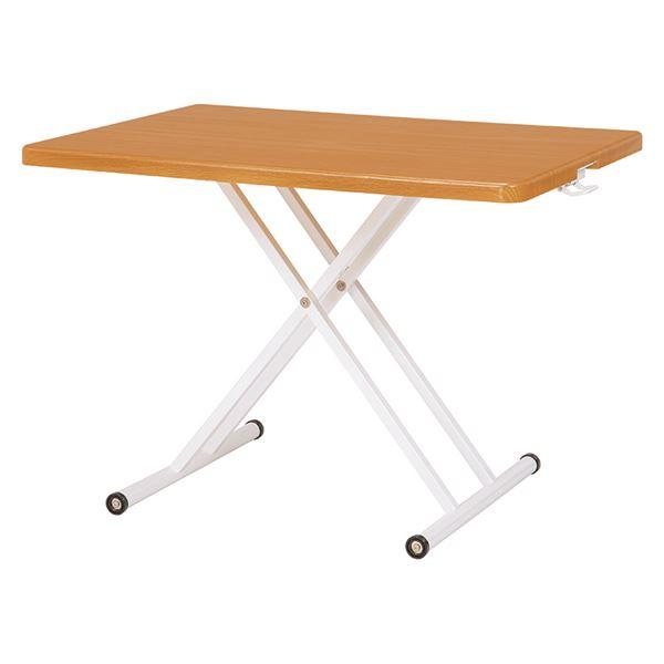 【送料無料】リフティングテーブル/昇降式テーブル 【幅105cm/ナチュラル】 無段階高さ調節可 木目調 【代引不可】