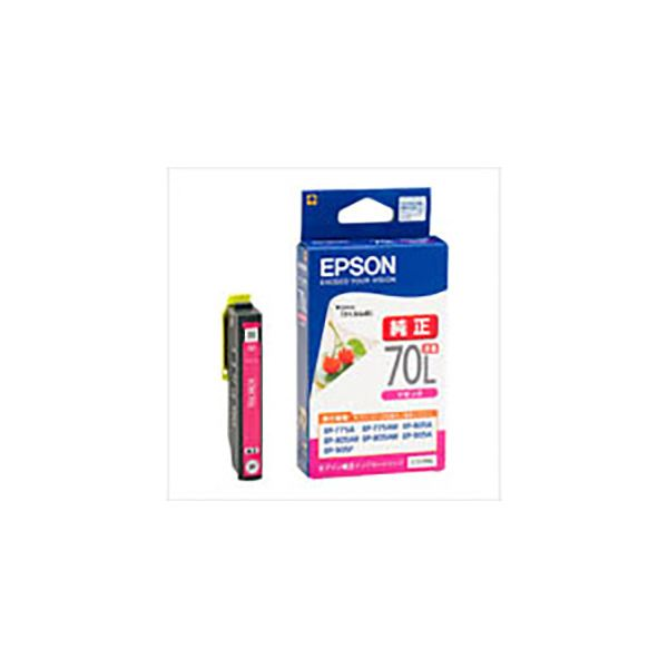(業務用10セット) 【 純正品 】 EPSON エプソン インクカートリッジ 【ICM70L マゼンタ 増量】