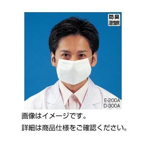 【送料無料】(まとめ)活性炭入キーメイトマスクE-200A(5枚入)【×10セット】
