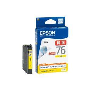 【送料無料】(業務用30セット) EPSON エプソン インクカートリッジ 純正 【ICY76】 イエロー(黄)