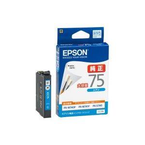 【送料無料】(業務用30セット) EPSON エプソン インクカートリッジ 純正 【ICC75】 シアン(青)