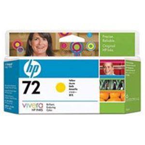 【送料無料】(業務用2セット) HP ヒューレット・パッカード インクカートリッジ 純正 【HP72 C9373A】 イエロー(黄)