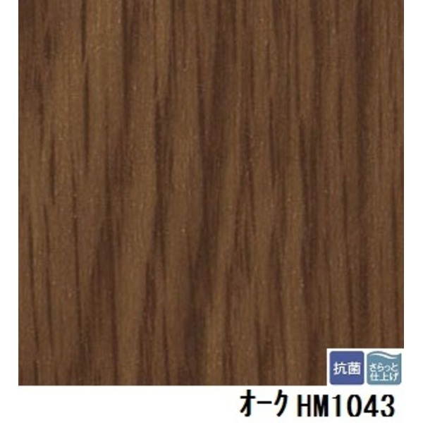 【送料無料】サンゲツ 住宅用クッションフロア オーク 板巾 約7.5cm 品番HM-1043 サイズ 182cm巾×10m