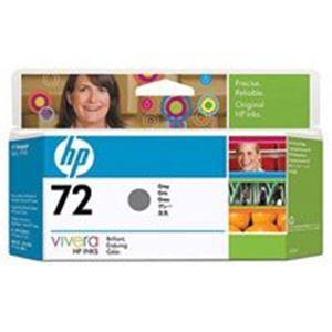 【送料無料】(業務用2セット) HP ヒューレット・パッカード インクカートリッジ 純正 【HP72】 グレー(灰)