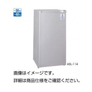 【送料無料】超凍(-40℃)フリーザードアタイプASL114