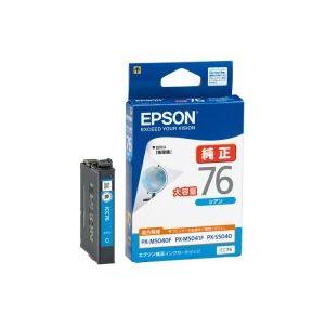 【送料無料】(業務用30セット) EPSON エプソン インクカートリッジ 純正 【ICC76】 シアン(青)