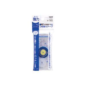 【送料無料】(業務用200セット) トンボ鉛筆 ピットパワーD つめ替え PR-IP